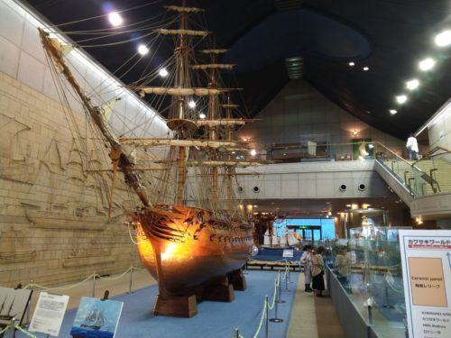 海洋博物館内部