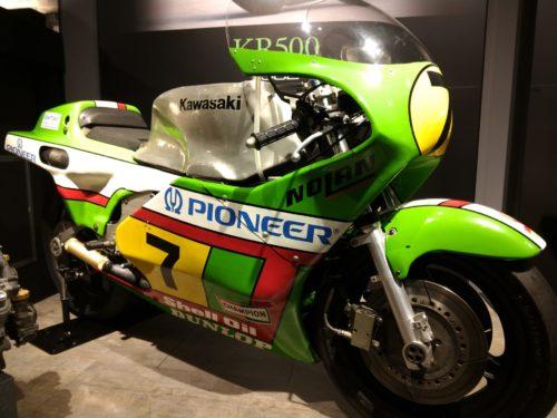 KAWASAKI KR Racer