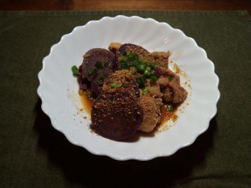 紫芋と鶏肉のコチジャン煮
