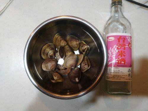 台湾米酒と蛤