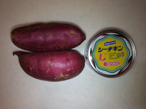 紫芋サラダの材料