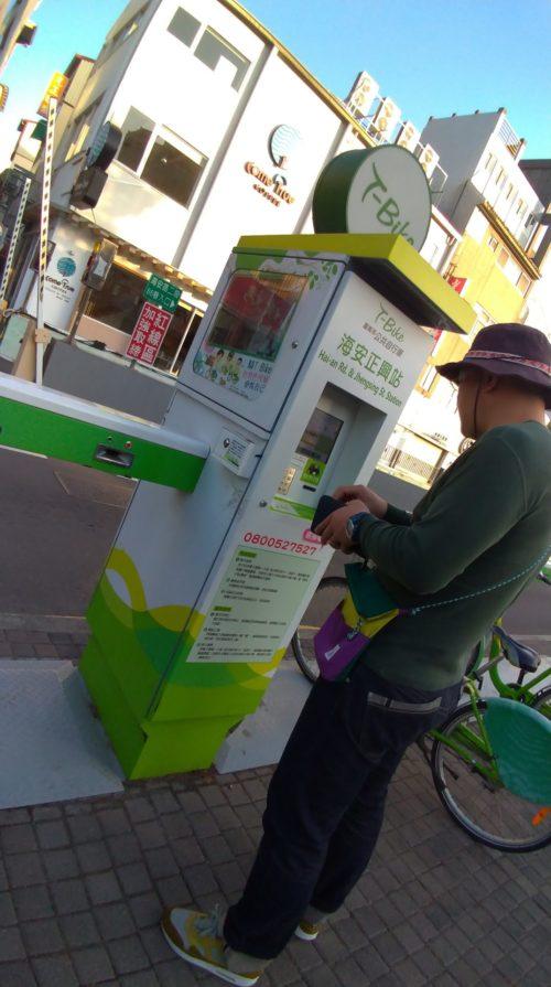 台南レンタルサイクルキオスク